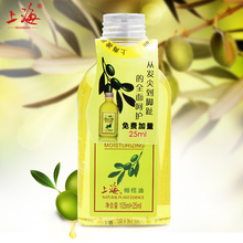 SHANGHAI BEAUTY olive essence original natural olive essential oil Face lips body hands feet hair skin care gel Moisturizing(China)