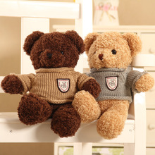 New Arrival Teddy Bear Stuffed Animals Plush Toys hug bear pillow doll bed calm smooth wedding teddy Gift for Children
