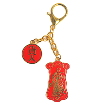 New Feng Shui Gui Ren Talisman Keychain Brass Pendant Keychains Symbol For Success W1663(China)