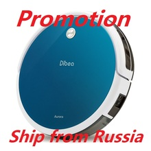 New Plan type Wet and Dry Robot Vacuum cleaner with auto charge  cliff sensor for home