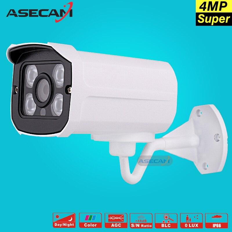 Super 4MP Full HD AHD Security Camera Metal Bullet Outdoor Waterproof 4* Array infrared Surveillance Camera OV4689 chip<br>