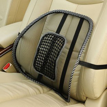 Car Truck Office Chair Cooling Vent Massage Mesh Lumber Support Seat Pad Cushion