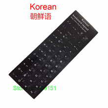 2 PCS Laptop Computer Korean Keyboard Stickers For Macbook Air Pro 11 13 15 English Keyboard Protector Cover Sticker
