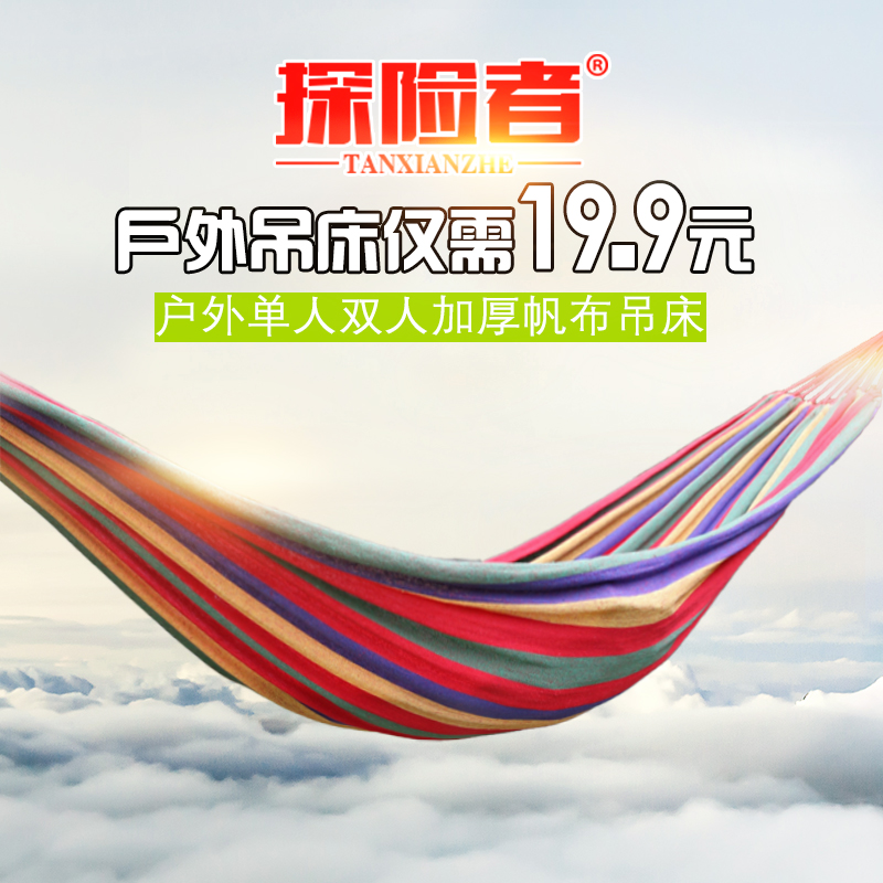 2017 New outdoor more adult canvas hammock single double room balcony off camping bed dorm swing<br><br>Aliexpress