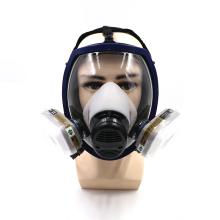 7 Piece Suits Painting Spraying Similar For 6800 Gas Mask N95 Full Face Facepiece Respirators for Painting Filter Pesticide Mask(China)