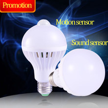PIR Motion Sensor Bulb E27 Lamp Sound & Light Control E27 Infrared Led Energy Saving Bulb Lights 3W 7W 9W 220V for Home Lighting