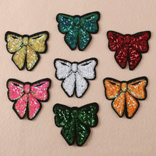 Butterfly sequin patches Embroidered Patches for Clothing Iron on Sew Applique Cute Patch Fabric Badge Garment DIY Apparel