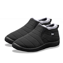 Waterdichte Vrouwen & Mannen Winter Sneeuw Schoenen Unisex Snowboots Warm Bont Binnen Anti skid Bottom Keep Warm Casual Laarzen big Size 35-47(China)