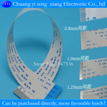 soft cable TTL/FFC screen cable 4P pin flat line spacing 1.0MM long 10CM with the 100% good 10PCS/LOT(China)