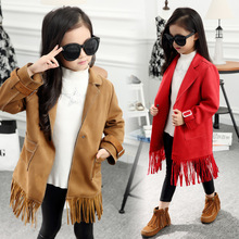 NEW gilrs clothing Leather tassels jacket coat for girls long autumn winter jeans tops outwear kids children's outwear 3-12Y(China)