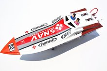DT G26A 26CC Gasoline NEW TRAINING BOAT / Challenger Gasoline RC Racing Boat with 26CC Engine