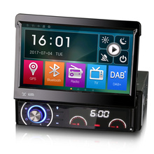 "7"" One Din Car Navigation GPS 1 Din Car DVD Single Din Car Radio with Master MST2531 ARM Cortex-A7 800MHz CPU 256MB RAM(China)"