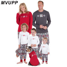 MVUPP 2017 Family christmas pajamas New Matching Mother Daughter Clothes Father Son Mon Baby New Year Family Look Pajama Sets(China)