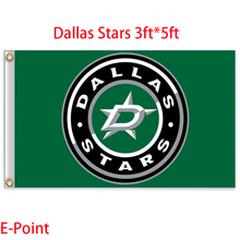 Dallas Stars 3ft x 5ft (90cm*150cm) Polyester flag Type A(China)