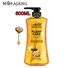 Mofajang 600ML Moroccan Oil Plant care Shampoo No Silicone Oil Anti Dandruff Hair Repair Moisturize damage Hair Products(China)