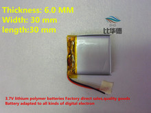 (free shipping)603030 500mah lithium-ion polymer battery quality goods quality of CE FCC ROHS certification authority