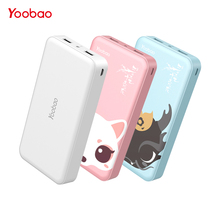 Yoobao Power Bank For Xiaomi Mi Ultra Slim 20000 mAh Power-Bank 18650 portable backup battery charger PowerBank For iPhone 7 6 5