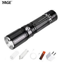 YAGE Flashlight T6 2000LM Aluminum Zoom CREE LED 18650 White/Red Flashlight USB Torch Light with 18650/4*AAA/1*26650 Battery 342(China)