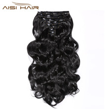 "I's a wig 20"" 7 Pieces / Set 160 g High Temperature Fiber Synthetic Curly Full Head Clip in Hair Extensions for Women(China)"