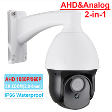 "Outdoor CCTV Security AHD 1080P PTZ Camera 720P 960P 1500TVL 3"" Mini Speed PTZ Camera 3X ZOOM 2.8-8mm Lens Auto Focus Coax PTZ"