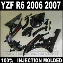100% Fit body kit for YAMAHA R6 fairing 06 07 Injection molding glossy black little red 2006 2007 YZF R6 fairings