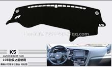 for Kia Optima K5 2010 2011 2012 2013 2014 2015 dashmats car-styling accessories dashboard cover