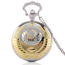Fashion Silver/Bronze/Gold USSR emblem Earth Sickle Hammer Quartz Pocket Watch Analog Pendant Necklace Mens Womens Watches Gifts