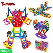 TUMAMA 204pcs Mini Magnetic Building Blocks Construction Designers Enlighten Assembly Toy Kids Educational DIY Bricks with Box(China)