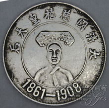 Free shipping Da Qing Cixi Queen Antique Imitation Lucky Dragon Silver Coins Commemorative Copper Coin Art Home decoration(China)