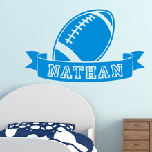 American Football Customize Boys Name Wall Decals Removable Art Vinyl Wall Stickers Home Decor Self Adhesive Wallpaper