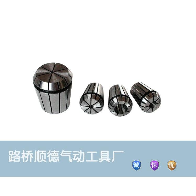 4 pcs per set Power head accessories ER drill chuck high precision chuck core drill cutting chamfering cutter universal<br><br>Aliexpress