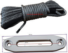 Free Shipping Grey 6mm*15m Winch Rope Add 4500lbs Aluminium Fairlead,Synthetic Rope,Boat Winch Rope,Plasma Rope