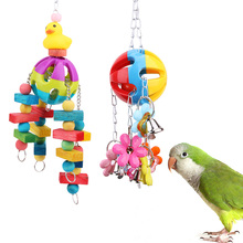 Acrylic Bird Bite Toys Colorful Pet Parrot Chew Toys Pet Bird Cage Hanging Bait Swing Cage Toys For Parrots Pet Bird Conure