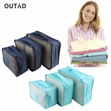 OUTAD 6pcs/Set Waterproof High Capacity Storage Bag Travel Clothes Packing Cube Business Travel Luggage Storage Case Organizer