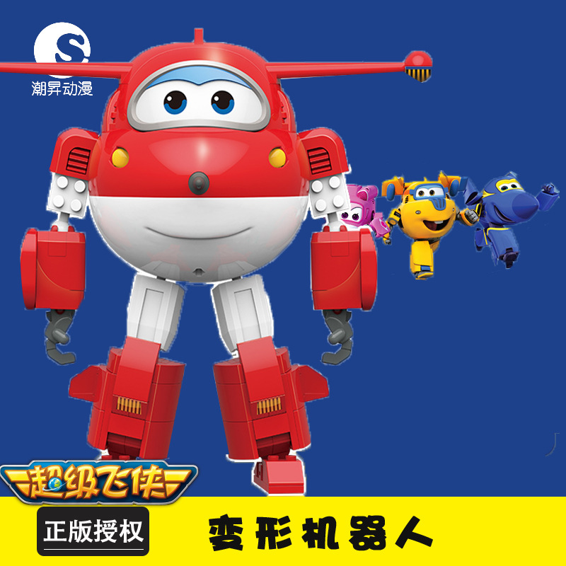 Small Particle Puzzle Combination Chuck Toy Boy Girl super wings Big Le Di Hanging Room Compatible With Children<br><br>Aliexpress