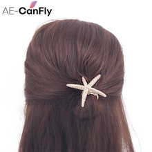 AE-CAFNLFY Fashion Elastic Hair Band Hollowed-Out Fascinator Starfish Silicone Rubber Bands for Hair Women Accessories 2F3001(China)