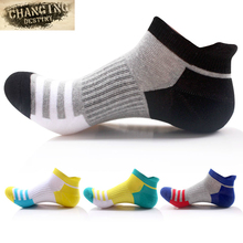 Male Sox Summer Leisure Cotton Men Socks Good Quality Short Socks Warm Stitching Color Antiskid Invisible Casual Ankle Socks(China)