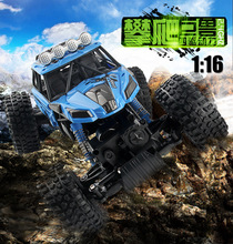 RC Car 4WD 2.4GHz Rock Crawlers Rally climbing 1:18 Car  Drift Highspeed Bigfoot Car Remote Control Model Off-Road Vehicle Toy