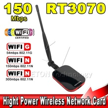 High Speed RT3070 Free Internet Wireless USB WiFi Adapter 150Mbps Long Range + Wi fi Antenna Wi-fi Receiver 1000mw