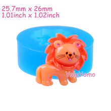 D496YL 26mm Lion Silicone Mold - Animal Mold Cake Decorating, Fondant, Candy, Chocolate, Resin, Fimo Clay, Gum Paste, Soap, Wax