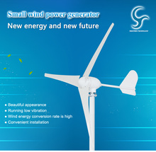2017 Direct Selling Real Gerador De Energia Wind Power Generator 400w 12v/24v Micro Wind Generator For Charging Battery
