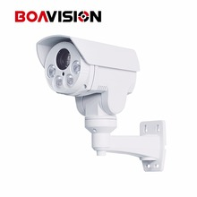 Rotary 1080P Outdoor Bullet PTZ IP Camera, 2.0MP 10X Zoom 80M IR CCTV IP Camera SD Card Slot With POE Alarm Audio in Optional