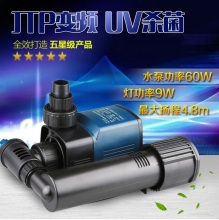 60W JTP-8000+UV Submersible,Hydroponic, Pond, Aquarium Pump with Filter Ultraviolet Lamps New Fish Tank Energy 50% Save Power