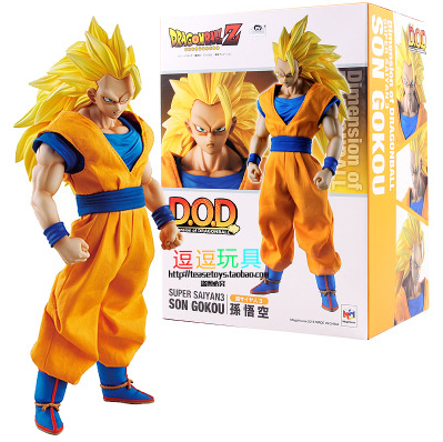 NEW hot 21cm Dragon ball Super saiyan 3 Son Goku Kakarotto Action figure toys doll collection Christmas gift with box sy889<br>