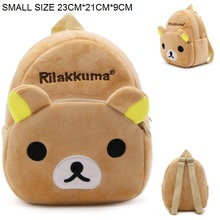 Cartoon Rilakkuma Kids Schoolbags Cute Plush Backpacks Lovely Soft Student Bags Children Birthday Gift