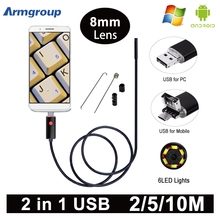 Armgroup HD USB Endoscope Camera USB Android Endoscopic Camera Black 2m 5m 10m Android PC Boroscope USB Inspection Camera