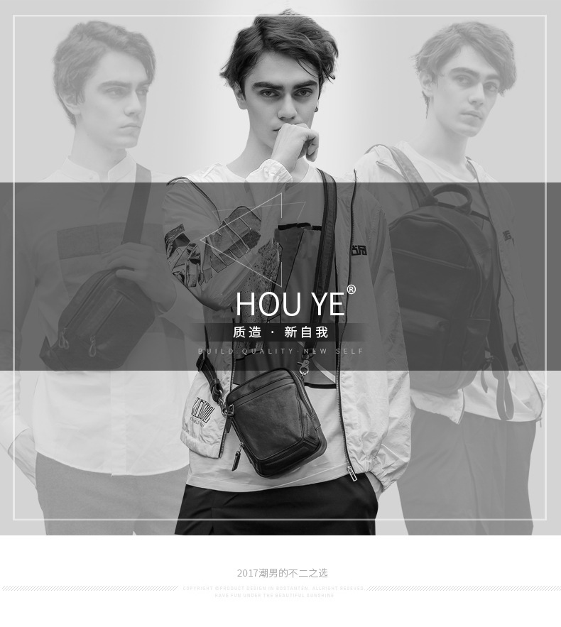 men shoulder bags (1)