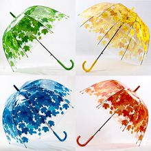 Free Shipping Leaves Cage color Umbrella Transparent Rainny Umbrella folding Parasol Cute Umbrella Women long handl a girl gift