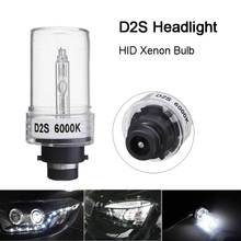 Durable D2S 35W Car Auto Light Source Headlight Lamp Replacement For HID Xenon Bulbs 6000K DC12V