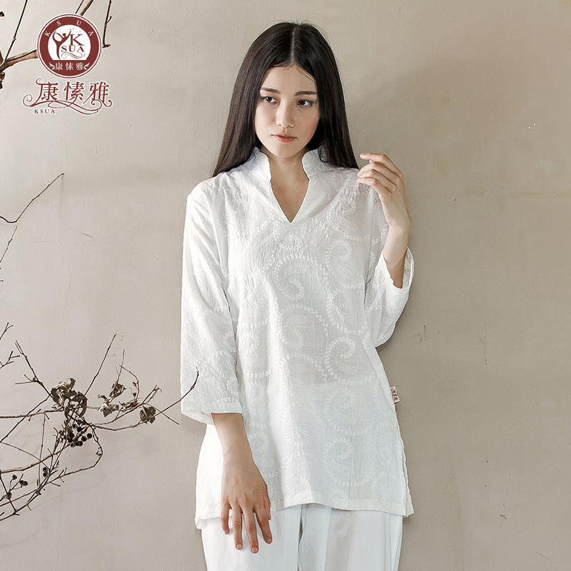 Cotton Meditation Yoga Suit 2017 Female Cotton Winter Leisure Loose Button Long Sleeved Pants Two Piece Lay Clothes Y305A<br><br>Aliexpress